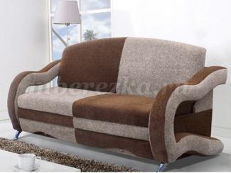 Диван «Флинт» - Мебельная фабрика «Березка»