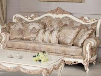 Диван прямой Прованс - Импортёр мебели «InStyle»