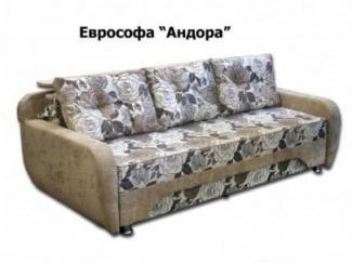 Еврософа Андора с задней полкой - Мебельная фабрика «Атаир-Мебель»