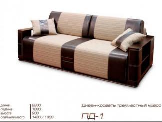 Диван прямой ПД - Мебельная фабрика «Триумф»