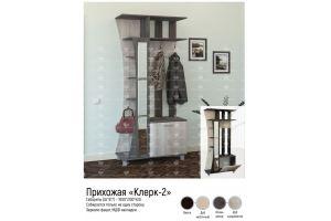 Прихожая Клерк-2 - Мебельная фабрика «Росток-мебель»