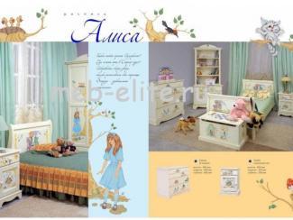 Детская Алиса - Импортёр мебели «MEB-ELITE (Китай)»