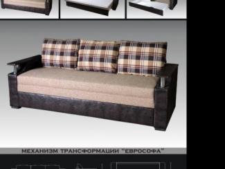 диван прямой Прима еврософа - Мебельная фабрика «Искандер», г. Салават