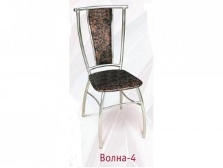 Удобный стул Волна 4 - Мебельная фабрика «Гранд Хаус», г. Москва