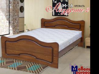 Кровать «Лазурит 2» М-16 - Мебельная фабрика «Мебель Прогресс»