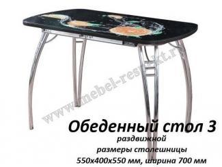 Обеденный стол 3 раздвижной - Мебельная фабрика «Респект»