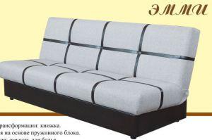 Диван без подлокотников Эмми - Мебельная фабрика «Suchkov-mebel»