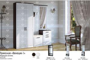 Прихожая Венеция 1 - Мебельная фабрика «Росток-мебель»