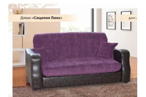 Диван Сицилия Люкс - Мебельная фабрика «ФСМ Дарди», г. Ижевск