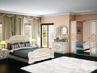 Спальный гарнитур «Лара» - Мебельная фабрика «ИнтерДизайн»