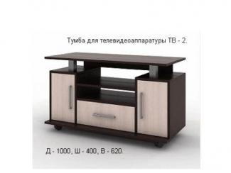 Тумба ТВ 2 - Мебельная фабрика «Союз мебель» г. Пенза