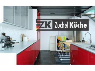 Кухонный гарнитур прямой Норден Пурпур - Мебельная фабрика «Zuchel Kuche»