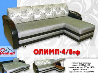 Диван угловой «Олимп 4/8 ТФ» - Мебельная фабрика «Олимп»