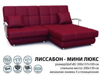 Диван Лиссабон Люкс - Мебельная фабрика «Аврора»