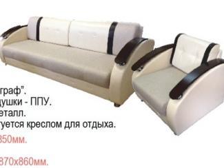 Диван прямой Оскар - Мебельная фабрика «Галактика», г. Москва