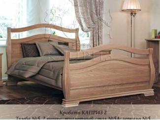 Кровать Каприз 2 - Мебельная фабрика «Каприз»