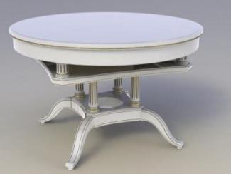Стол обеденный Луи II