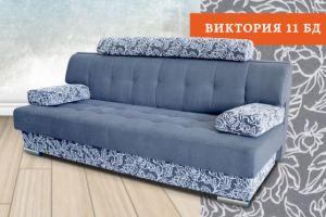 Прямой диван Виктория 11 БД - Мебельная фабрика «ФилатоFF» г. Екатеринбург
