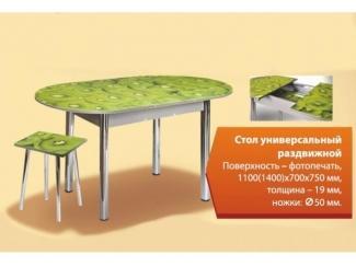 Стол обеденный Универсальный раздвижной