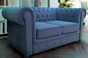 Прямой диван Матрица - 18 - Мебельная фабрика «Матрица», г. Ульяновск