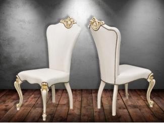 Красивый стул Дольче Вита