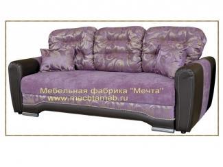 Диван Александр - Мебельная фабрика «Мечта»