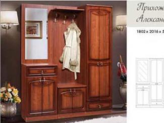 Прихожая Александрина - Мебельная фабрика «Ружанская мебельная фабрика»