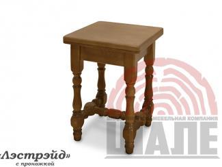Табурет деревянный Лэстрэйд с проножкой - Мебельная фабрика «ВМК-Шале»