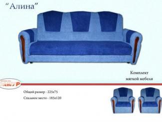 Диван прямой Алина - Мебельная фабрика «Самур»