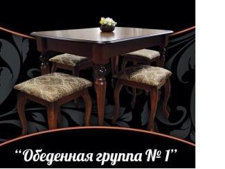 Обеденная группа 1 - Мебельная фабрика «Настоящая Мебель»
