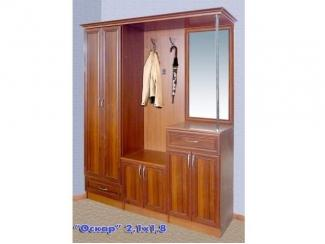 Мебель для прихожей Оскар  - Мебельная фабрика «С-Корпус»