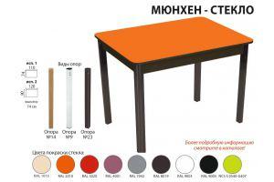 Стол обеденный Мюнхен стекло - Мебельная фабрика «Аврора»
