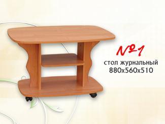 Стол журнальный №1 - Мебельная фабрика «Мальта-С»