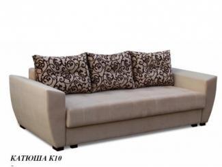 Прямой диван Катюша К10 - Мебельная фабрика «Катюша», г. Краснодар