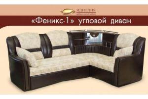 Диван угловой Феникс 1 - Мебельная фабрика «Идиллия»