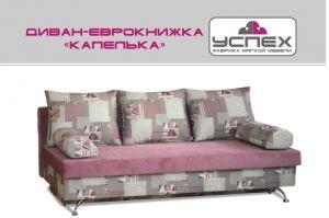 Диван прямой Капелька - Мебельная фабрика «Успех», г. Ульяновск