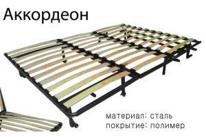 Механизм трансформации Аккордеон - Оптовый поставщик комплектующих «Кузнецкий завод мебельной фурнитуры»