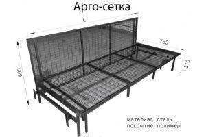 Механизм трансформации Арго-сетка - Оптовый поставщик комплектующих «Кузнецкий завод мебельной фурнитуры»