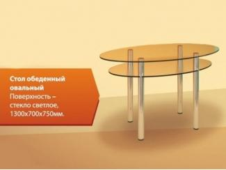 Стол обеденный Овальный стекло