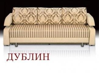 Трехместный диван-кровать Дублин - Мебельная фабрика «Альянс-М»
