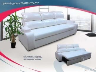 Белый прямой диван ВАЛЕНТО-2