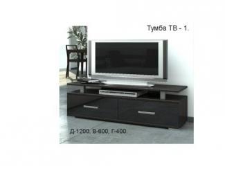 Тумба ТВ 1 - Мебельная фабрика «Союз мебель»