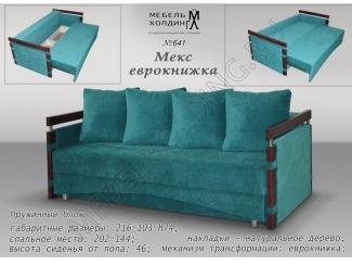 Еврокнижка Мекс - Мебельная фабрика «Мебель-Холдинг», г. Владимир