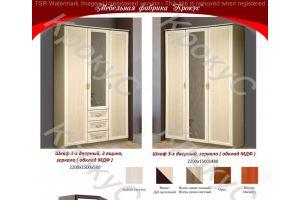 Шкаф 3-дверный - Мебельная фабрика «Крокус» г. Волжск