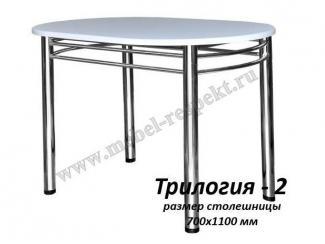 Стол обеденный  Трилогия 2 - Мебельная фабрика «Респект»