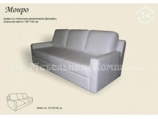 Прямой диван Монро - Изготовление мебели на заказ «1-я мебельная компания», г. Нижний Новгород