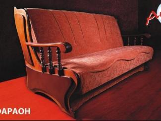 прямой диван книжка Фараон