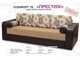 Диван прямой Престиж - Мебельная фабрика «Верди», г. Краснодар