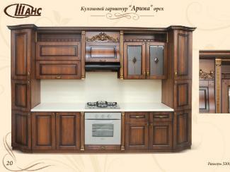 Кухонный гарнитур прямой Арина - Мебельная фабрика «Шанс»