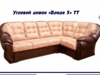 Угловой диван Влада 5 ТТ
